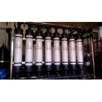 Buy cheap Large spring UF water treatment system from wholesalers