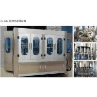 China Old Food and Beverage Filling Machinery and Equipment Second-hand Machinery wholesale