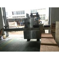 China High Speed Blister Card Packing Machine, SS Pharmaceutical Packaging Machines wholesale