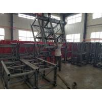 China Schneider Inverter FC Control Building Site Material Hoist About 3.2×1.4×2.2m 2000kg wholesale