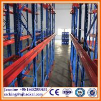 China Warehouse steel steel storage heavy duty Drive in rack factory suppllier wholesale