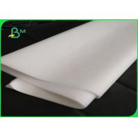 China Food White Wrapping Paper , Uncoated Bleached Kraft Paper For Paper Bags wholesale