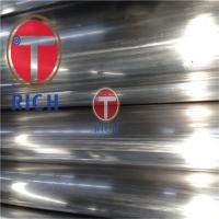 China TORICH GB/T13296 304/316 Stainless Steel Tube Cold Drawn Steel Pipe wholesale