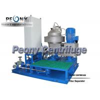 China self cleaning Centrifugal Oil Separator wholesale