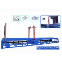 China Horizontal Type EPS Block Moulding Machine For Sandwich Panel 11.2kw wholesale
