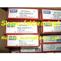 China Self Aligning BS2-2208-2CS Spherical Roller Bearing with Two Side Rubber Seal wholesale