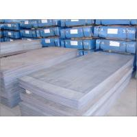 China Machinery Structural ASTM Mild Steel Plate grade A36 Steel Sheet for construction on sale