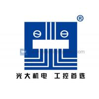 China Control Box suppliers on sale