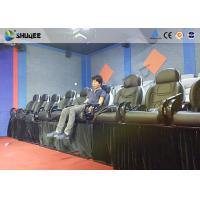 China Amusement Park 5D Small Cinema Genuine Leather Chairs for Theater Mobile Cinema wholesale