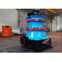 China Dust Control System Cone Rock Crusher Single Cylinder Lightweight Slag Crusher wholesale