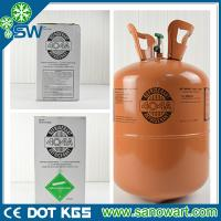 China Mixed Refrigerant Gas R404a R404A 10.9KG/24LB good price wholesale