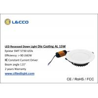 China SMD 5730 LED Recessed Downlight 15 Watt 6400K Color Temperature wholesale
