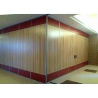 Buy cheap Melamine Surface Office Room Partition , Soundproof Movable Divider Walls from wholesalers