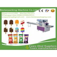 Buy cheap Ice cream packaging machine,ice cream bar packing machine/,ice bar wrapping machine from wholesalers