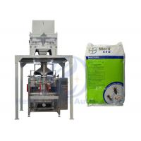 China 100g To 10kg Bag Making Granule Packing Machine For Pesticide / Granular Insecticide on sale