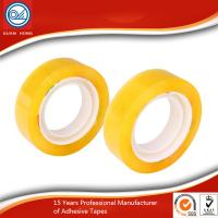 China Strong Adhesive BOPP Packaging Tape Water Based Tapes Custom 40mic wholesale