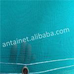 High Density Polyethylene HDPE Dark Black Agriculture Shade Net with UV Resistance Treatment