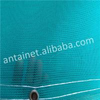 Quality High Density Polyethylene HDPE Dark Black Agriculture Shade Net with UV Resistance Treatment for sale