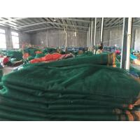 Quality Export High quality hdpe Olive net/Olive collecting net/Olive harvest Net manufacture for sale
