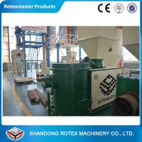 China Siemes beide 5MT gas boiler coal industrial pellet burner with CE wholesale