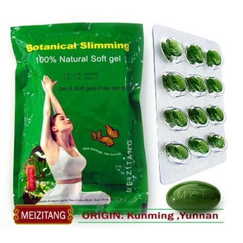 Meizitang Botanical Slimming Soft gel, herbal weight loss ...