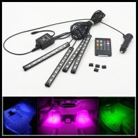 China Sound-activated RGB LED strips RGB LED Interior Footwell Lights Strips RGB Atmosphere LED Footwell Lamp Strips wholesale