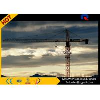 China 48m Span Fixed Tower Crane Building , Jib Tower Crane Height 120M wholesale