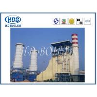 China Vertical Customized HRSG Heat Recovery Steam Generator In Power Station wholesale