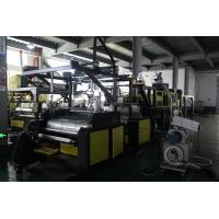 China One Layer Cast Film Machine 500 - 1000 mm Food Protective Packing wholesale