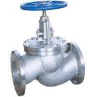 China cast Stainless Steel globe valve wholesale