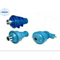 China Vertical Or Horizontal Planetary Gear Reducer For Chemical Industry / Gear Reduction Unit on sale