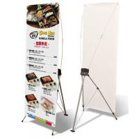 China Retractable X Frame Banner Stand , Full Color Printing Trade Show Banner Stands 80*180cm wholesale