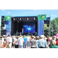 Quality Ultra Thin P10 Outdoor Full Color LED Display , LED Video Wall Panel For Stage for sale