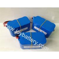 China New arrival 26650 2.5Ah 30C battery  A123 26650/Lifepo4 ANR26650M1B A123 26650 battery on sale