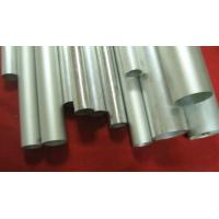 China High Hardness 6061 Extruded Aluminum Tube For Structural Components Heavy Duty wholesale