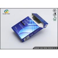 China Custom Reusable Waterproof Case With Logo Printing Cigarette Pack Cover Box wholesale