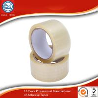 China Strong Adhesive  Printed Low NoisePackaging Tape Smooth For Sealing 18mm wholesale