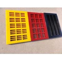 China Radiation Resistance PU Sheets , Endurable PU Rain Grate Well Lid wholesale