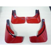 China Auto Rubber Car Body replacement Parts of Mud Flaps Complete set for Audi A4L with colourful Paint wholesale