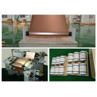 China Double Shiny Lithium Battery Copper Foil High Conductivity wholesale