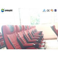 China Motion System 4D Cinema Equipment With New Digital Movie Technology wholesale