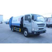 China Garbage Truck - JDF5040ZZZY on sale