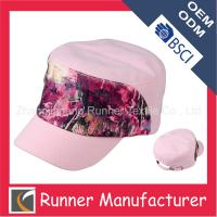 Buy cheap Floral army print cap from wholesalers