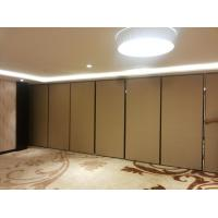 Buy cheap Ballroom Sliding Folding Partition Modular Acoustic Room Dividers Customized Color from wholesalers