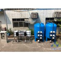 China PLC Control Boiler Water Treatment Plant , Commercial Water Treatment Plant wholesale