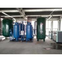 China Full Automatic Control Industrial Nitrogen Generator For Atomize Aluminum Casting Usage wholesale