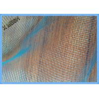 Buy cheap Green PE Polyester Fly Screen Mesh , Window Insect Screen/ Mesh ScreenPlain Woven from wholesalers