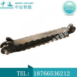 China Mine Front Probe Beam wholesale