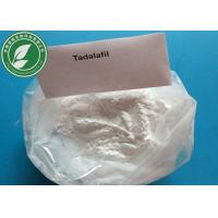 China CAS 171596-29-5 Safe Delivery Male Enhancement Steroid powder Cialis Tadalafil wholesale