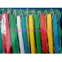 China High Breaking Strength And UV - treated PP Warping Twine Polypropylene Tomato Twine wholesale